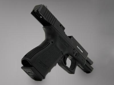 Como comprar uma arma de fogo